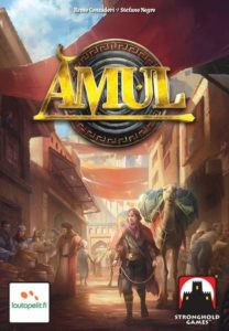 Amul 00